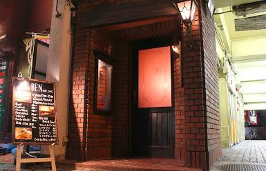 ビックベン 入り口写真2