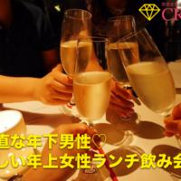 既婚者合コン 名古屋 年上女性年下男性