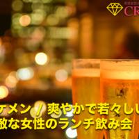 既婚者合コン 名古屋 イケメン